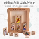 西游記華容道中小學生最強大腦兒童益智滑動拼圖木制數字迷盤玩具【全館免運】