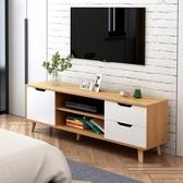 北歐電視櫃簡約現代茶幾電視櫃組合客廳套裝小戶型迷你實木電視櫃 ATF安妮塔小舖