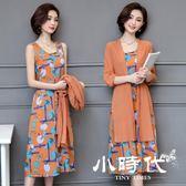 大碼短袖洋裝 美眉兩件套棉麻連身裙夏季新品套裝中長款裙子