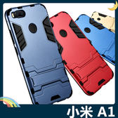 Xiaomi 小米 A1 變形盔甲保護套 軟殼 鋼鐵人馬克戰衣 防摔 全包款 帶支架 矽膠套 手機套 手機殼
