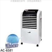北方【AC-6581】移動式冷卻器送冰晶盒冷卻器