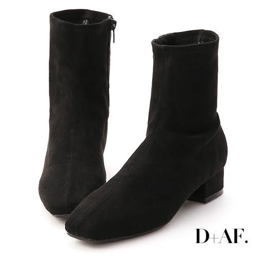 D+AF 人氣指標.素面車線方頭低跟襪靴*黑絨