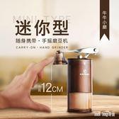 手搖咖啡豆研磨機迷你咖啡磨豆機便攜式手磨咖啡機磨咖啡豆手動 QQ8492