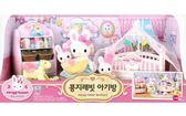 Konggl Rabbit 兔寶家族 兔寶寶家族 寶寶嬰兒房 TOYeGO 玩具e哥
