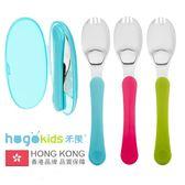 香港 Hogokids 不鏽鋼學習餐具組 附收納盒 折疊兒童湯叉 RA40601 好娃娃
