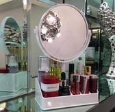 日式化妝鏡化妝品收納盒帶鏡子化妝盒簡約梳妝台【中秋節85折】
