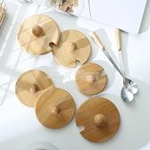 圓形通用帶頂杯蓋木質馬克杯陶瓷玻璃杯蓋杯勺子實木勺柄不銹鋼 陽光好物
