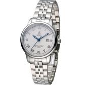 依波路 E.BOREL 雅麗系列 II優雅機械女錶 LS5680N-431