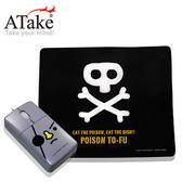 親子豆腐 USB光學滑鼠&鼠墊組合(海盜)