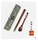 環保布袋收納.隨身便攜竹木筷勺(C款_繞...