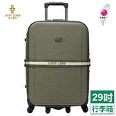 JONY LORD 時尚巴黎系列八輪行李箱-橄綠(29吋)【愛買】