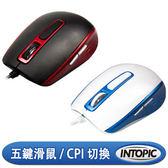 [富廉網] 【INTOPIC】UFO飛碟光學滑鼠 MS-089 黑紅/藍白