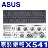 ASUS 華碩 X541 繁體中文 筆電 鍵盤 A541U F541U F541UJ K541U K541UJ X541NA X541NC X541S X541SA X541SC