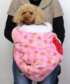 【PET PARADISE 寵物精品】NARIKIRI《遠赤外線》滿版草莓暖手寢袋 大 (長40cm×寬48cm)