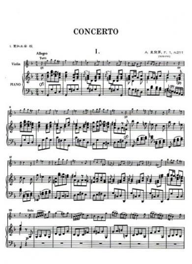 【小麥老師 樂器館】韋發第 協奏曲 g小調 【E131】 (小提琴獨奏+鋼琴伴奏譜)