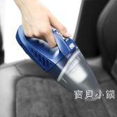 車載吸塵器12V汽車用大功率車內出風口除塵清潔工具用品【八五折優惠 最後一天】