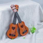 兒童小吉他可彈奏仿真尤克里里初學者學生成人女男兒童入門樂器琴WY 【聖誕再續 七折下殺】