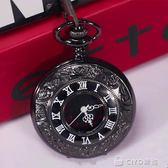 時尚數字懷錶復古學生錶潮流男女項鍊石英錶刻字手錶翻蓋    ciyo黛雅