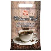 越南直送|憶霖重焙三合一咖啡(12g x 24入)