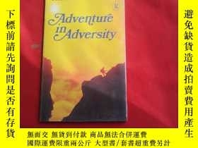 二手書博民逛書店Adventure罕見in AdversityY179070 Adventure in Adversity A