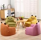 兒童沙發可拆洗小沙發