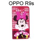 迪士尼彩繪皮套 [普普米妮] OPPO R9s (5.5吋)【Disney正版授權】