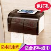 衛生間紙巾盒吸盤紙巾架廚房衛生紙架免打孔抽紙盒廁所捲紙盒