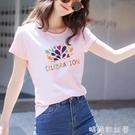 粉色純棉短袖T恤女2020年新款夏裝韓范...