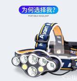 頭燈強光充電超亮頭戴式遠射手電筒工作礦燈夜釣魚燈
