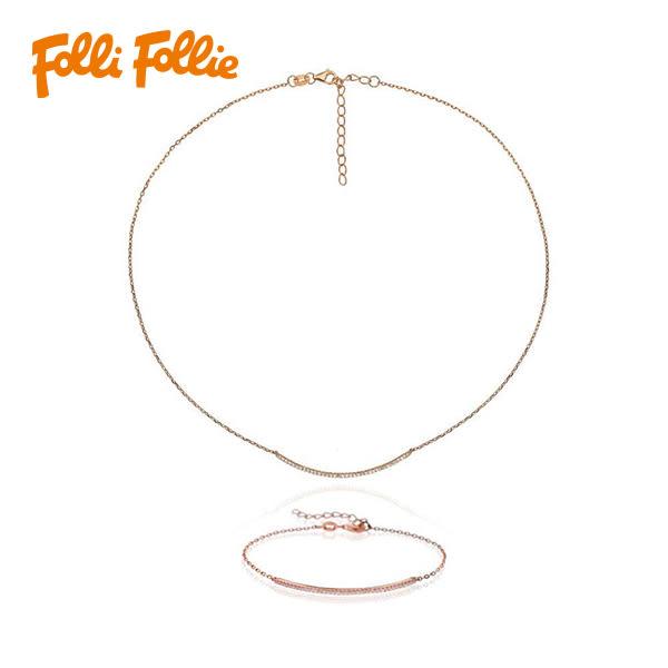 Folli Follie FASHIONABLY SILVER系列項鏈手鏈套組