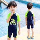 兒童泳衣男童分體寶寶中大童小孩嬰幼兒學生游泳褲泳裝  XY1444  【男人與流行】