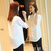 白襯衫女長袖春秋新款純棉寬松休閑百搭中長款加絨打底襯衣寸 至簡元素