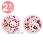 〔小禮堂〕Hello Kitty 乳液盒組《2入.粉.條紋.小熊》空罐.分裝瓶罐 5712977-46335