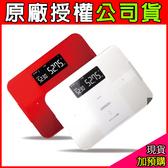 (現貨+預購)公司貨【OMRON歐姆龍】體重體脂計 HBF-254C 紅色/白色 體重機 體重計 HBF254C