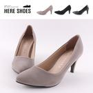 [Here Shoes] 7.5CM跟鞋 MIT台灣製 優雅氣質女伶 皮革/絨面尖頭粗跟鞋 高跟鞋 OL上班族-KG6538