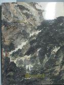 【書寶二手書T7/收藏_XBN】匡時_近現代書畫專場(二)_2012/6/5