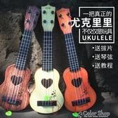吉他兒童小吉他玩具可彈奏初學仿真樂器琴男女寶寶尤克里里   color shopYYP