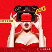 VR眼鏡3D眼鏡 手機專用頭戴式5d眼睛4d游戲機g通用一體機頭盔3d眼鏡 nm15879【Pink中大尺碼】