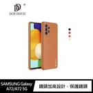 【愛瘋潮】DUX DUCIS SAMSUNG Galaxy A72/A72 5G YOLO 金邊皮背殼 有吊飾孔 手機殼
