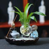 倒流香爐家用室內凈化空氣香薰爐茶寵茶道流香爐陶瓷創意個性擺件