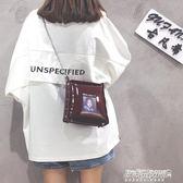 斜背包 小包包女新款韓版個性百搭單肩包鍊條斜背小方包   傑克型男館
