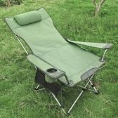 戶外折疊椅超輕便攜成人加厚午休躺椅沙灘休閒靠背可折疊釣魚椅子 居享優品