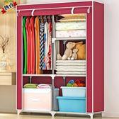 衣櫃 加固鋼架簡易衣櫥 單人簡易衣柜 組裝衣柜收納柜  快速出貨