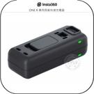 《飛翔無線3C》Insta360 ONE R 專用原廠快速充電器│公司貨│智慧快充