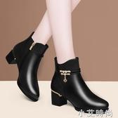 真皮小短靴女春秋單靴2020年新款冬季百搭高跟鞋粗跟靴子女馬丁靴 小艾新品