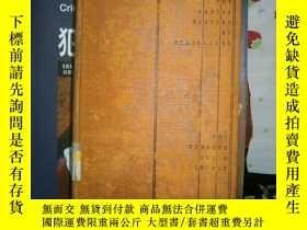 二手書博民逛書店THE罕見ADDING MACHINE 1923年初版,精裝毛邊