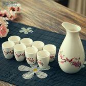 日式水墨風清酒酒具套裝家用白酒盅陶瓷烈酒杯酒壺分酒器喝酒杯子第七公社