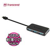 Transcend 創見 USB 3.0 極速 4埠 HUB 集線器 HUB2K