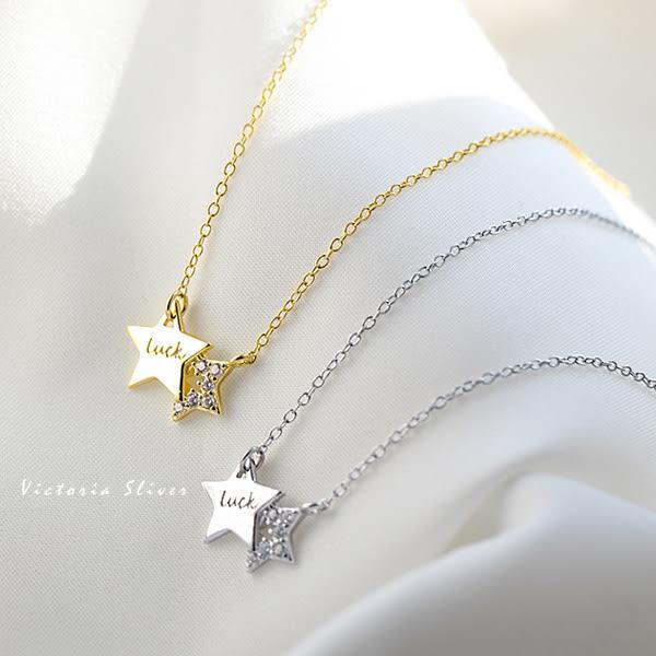 S925銀 幸運星氣質項鍊-維多利亞180562