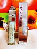 Dior 迪奧豐漾俏唇蜜6ml 色號: 004 (全新正貨盒裝) 百貨公司專櫃正貨盒裝